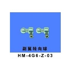 HM-4G6-Z-03 - Flybar steering ball Walkera 4G6