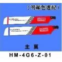 HM-4G6-Z-01 - Main rotor Blades Walkera 4G6
