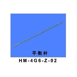 HM-4G6-Z-02 - FlyBar set Walkera 4G6