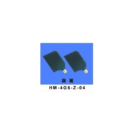 HM-4G6-Z-04 - Flybar Paddle Walkera 4G6