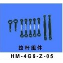 HM-4G6-Z-05 - Ball Linkage set Walkera 4G6